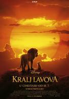 The Lion King - Croatian Movie Poster (xs thumbnail)