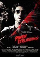 Pintu terlarang - Indonesian Movie Poster (xs thumbnail)