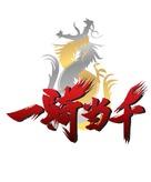 """""""Ikki tôsen"""" - Japanese Key art (xs thumbnail)"""