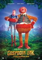 Missing Link - Croatian Movie Poster (xs thumbnail)