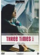 Zui hao de shi guang - Dutch DVD cover (xs thumbnail)