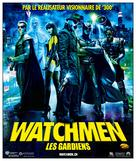 Watchmen - Swiss Movie Poster (xs thumbnail)