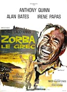 Alexis Zorbas - French Movie Poster (xs thumbnail)