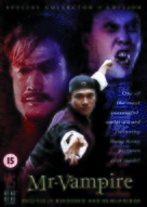 Geung si sin sang - British Movie Cover (xs thumbnail)