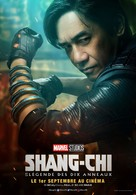 Shang-Chi and the Legend of the Ten Rings - French Movie Poster (xs thumbnail)