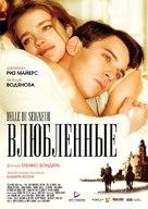 Belle du Seigneur - Russian Movie Poster (xs thumbnail)