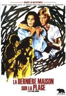 La settima donna - French Movie Poster (xs thumbnail)