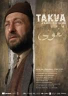 Takva - Turkish Movie Poster (xs thumbnail)