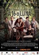 Beautiful Creatures - Romanian Movie Poster (xs thumbnail)