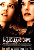 Mulholland Dr. - Belgian Movie Poster (xs thumbnail)