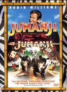Jumanji - DVD movie cover (xs thumbnail)