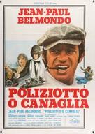Flic ou voyou - Italian Movie Poster (xs thumbnail)