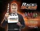 """Race to the Scene"" - Movie Poster (xs thumbnail)"