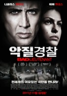 The Bad Lieutenant: Port of Call - New Orleans - South Korean Movie Poster (xs thumbnail)