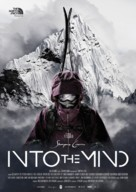 Into the Mind - Canadian Movie Poster (xs thumbnail)