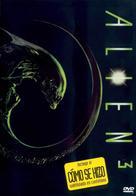 Alien 3 - Spanish Movie Cover (xs thumbnail)