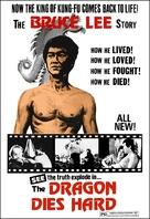 Chin se tai yang - Hong Kong Movie Poster (xs thumbnail)