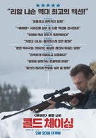 Cold Pursuit - South Korean Movie Poster (xs thumbnail)