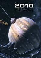 2010 - German Movie Cover (xs thumbnail)
