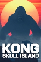 Kong: Skull Island - Movie Cover (xs thumbnail)