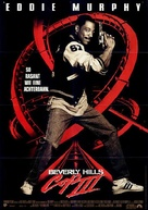 Beverly Hills Cop 3 - German Movie Poster (xs thumbnail)