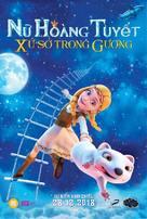 Snezhnaya koroleva. Zazerkale - Vietnamese Movie Poster (xs thumbnail)