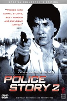 Police Story 2 - DVD cover (xs thumbnail)