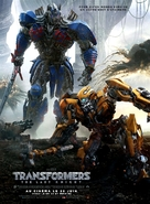 Transformers: The Last Knight - French Movie Poster (xs thumbnail)