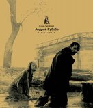 Andrey Rublyov - Japanese Blu-Ray movie cover (xs thumbnail)