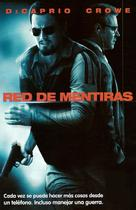 Body of Lies - Argentinian poster (xs thumbnail)