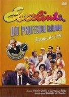 """Escolinha do Professor Raimundo"" - Brazilian Movie Cover (xs thumbnail)"