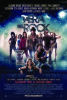 Rock of Ages - Argentinian Movie Poster (xs thumbnail)