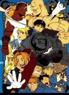 """""""Hagane no renkinjutsushi"""" - poster (xs thumbnail)"""