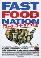 Fast Food Nation - Japanese Movie Poster (xs thumbnail)