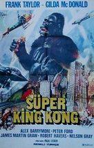 Ape - Turkish Movie Poster (xs thumbnail)
