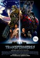 Transformers: The Last Knight - Turkish Movie Poster (xs thumbnail)