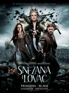 Snow White and the Huntsman - Serbian Movie Poster (xs thumbnail)