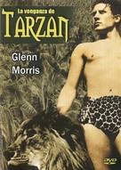 Tarzan's Revenge - Spanish DVD cover (xs thumbnail)