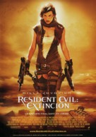 Resident Evil: Extinction - Spanish Movie Poster (xs thumbnail)