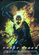 Ghost Rider - Thai Movie Poster (xs thumbnail)