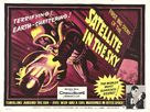 Satellite in the Sky - British Movie Poster (xs thumbnail)