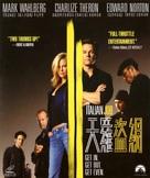 The Italian Job - Hong Kong Movie Cover (xs thumbnail)