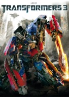 Transformers: Dark of the Moon - Czech DVD movie cover (xs thumbnail)