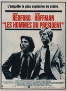 All the President's Men - French Movie Poster (xs thumbnail)
