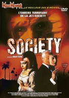 Society - French DVD movie cover (xs thumbnail)