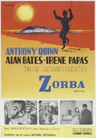 Alexis Zorbas - Swedish Movie Poster (xs thumbnail)