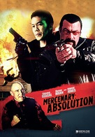 Absolution - Lebanese Movie Poster (xs thumbnail)