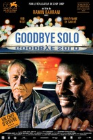 Goodbye Solo - French Movie Poster (xs thumbnail)