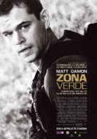 Green Zone - Romanian Movie Poster (xs thumbnail)