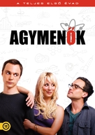 """The Big Bang Theory"" - Hungarian Movie Cover (xs thumbnail)"